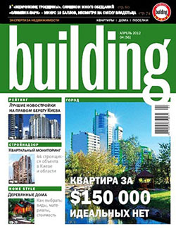 Building_magazine (1)