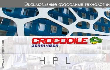 hpl-ru