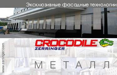 metall-ru