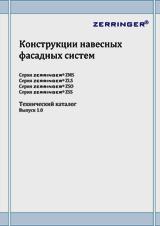 catalog-img1