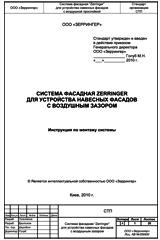 catalog-img3