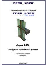 catalog-img4